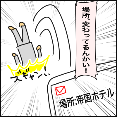 4BA488D3-0C9B-477D-9283-3CCA65EBADC8