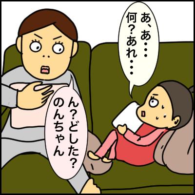 B6B0D99E-30A2-4539-BBA0-E8BD69998C1D