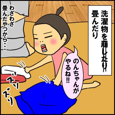 osekkai2