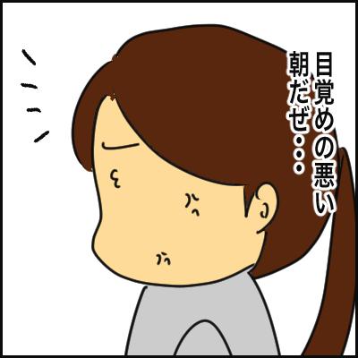C8E183D9-C3CB-4EE6-B3B8-A396DC623E70