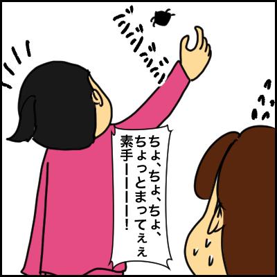 C3511219-A8B1-49A0-983B-0F3A14823939