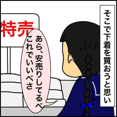 B7047BAF-1592-4757-924F-A5B7DE017824