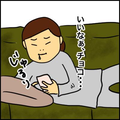 29103C53-48DD-4009-90C4-4C8B37E494C0