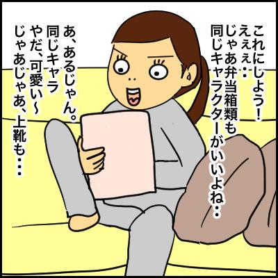 853B0CE2-D4E8-4943-8CFD-FCAF4CBD286C