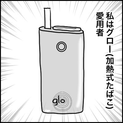 1E12E18E-E00D-4422-9B4F-4D138DC08BCD