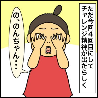 E8F6C008-9D16-43F7-81D0-DB5A72BA702C