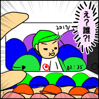 undoukai6