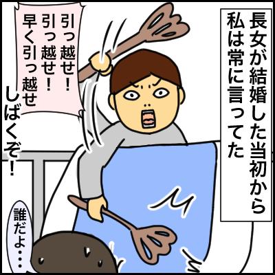 68C0691B-B99F-4B18-BA9F-5D27C971B931