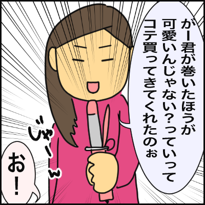 9080C5F7-2701-43BF-B96D-118209A94671