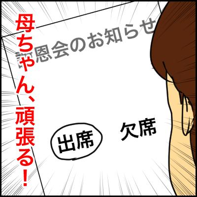 6645D508-59F1-4EE0-B885-42A6979DBFC9