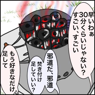 DDC7B7A9-43C2-4423-B162-78B6CB8A978E