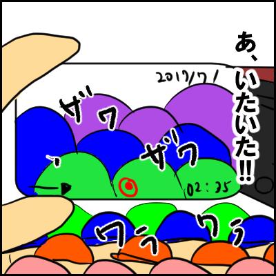 undoukai4