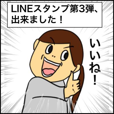 D5F88742-3AE0-4FC6-8E5B-E447702A6B8E