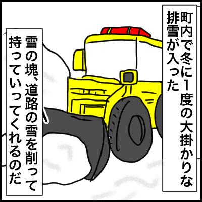 14C61B92-03F3-42F9-9D5F-0052664495EC