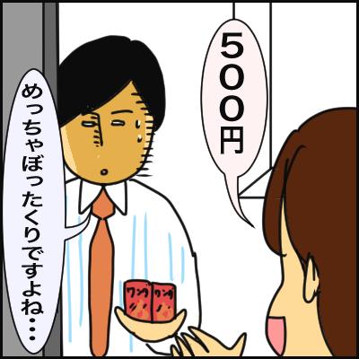 31F63099-003F-406A-BE3B-8FB0F8FCC4B9