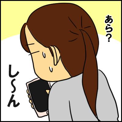 aifon3