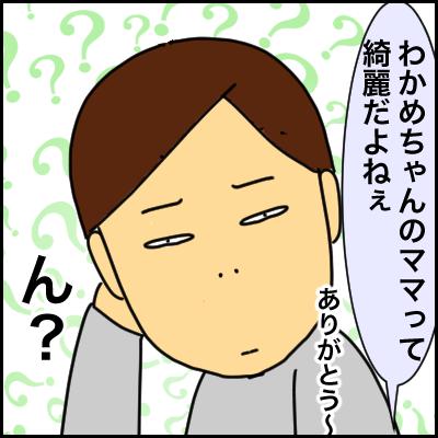 0DDB0892-44FB-4EB0-BC73-2925FDF53682