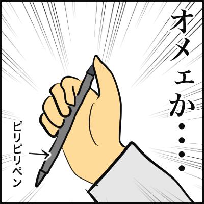 D9F71A91-48B7-4006-B830-AFB937D0D215