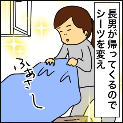 2D1782E2-54BC-461E-BE01-C29A3EA176C6