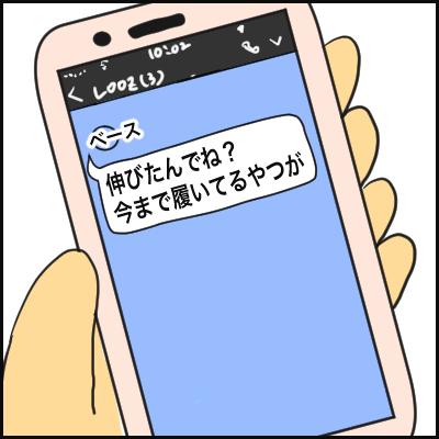 A538958E-A581-4BDA-8947-CC09DCF26C83