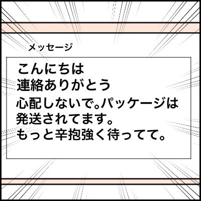 BBA8B7E4-DA77-4623-AB93-3830367A954D
