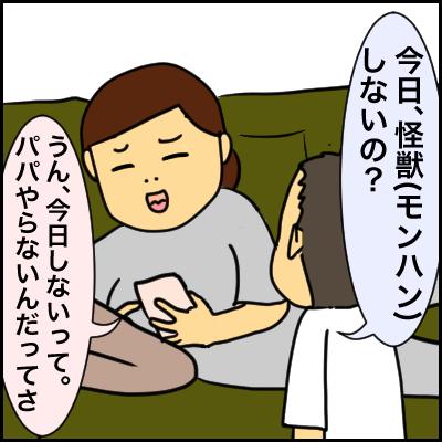 864806A6-1170-44A3-8425-AA8FB80A3F64