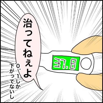 7B6B7FF6-5F2A-481B-A92C-70F53E414A83