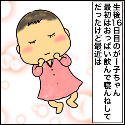 56CB6434-693D-4F3F-871B-238D54132521