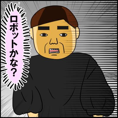 huku8