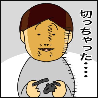 3ECBE7C6-4FC1-436D-9D10-306C8A7C4374
