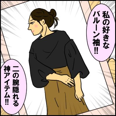 huku4