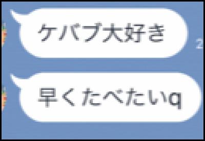 5F9322B2-0F32-4D62-A7A8-9305C87AA660