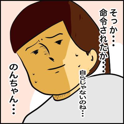 93464166-4C91-497F-8782-907D169D14B1