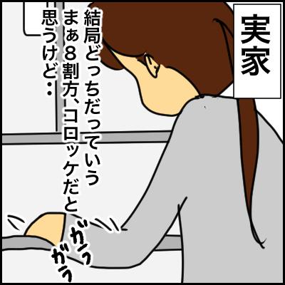 6211CB48-191C-4DDC-9500-B2F42E50FAF3
