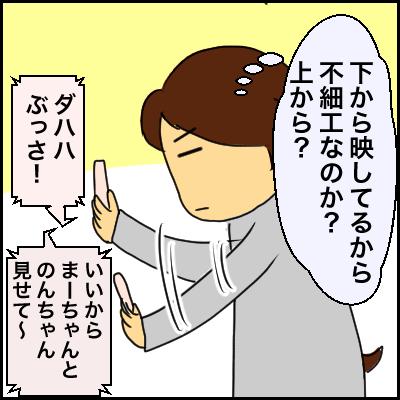78921DB8-9F04-4E42-8EB4-D658A1F1498D
