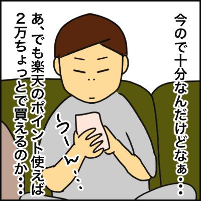 D16BDDEA-C08A-414E-A529-A12B5045F695