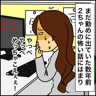 23E6E968-2C1E-4D44-AF9C-753CE8F6DAAF