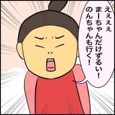 B03089EE-0E59-46D3-B4CF-CD2E4D12D3CE