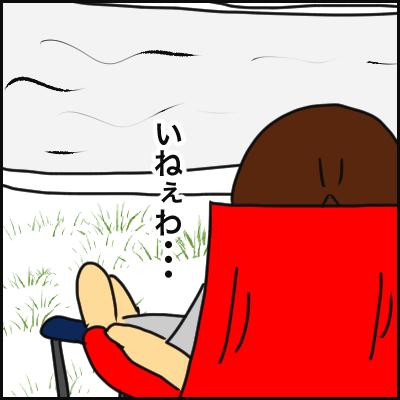 4088BBA0-D337-412B-9747-E99ADB0DAF44