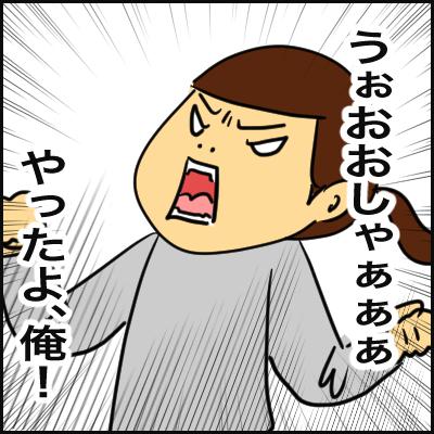 BD9F1D08-B99C-42D3-B1FC-098A956EAABB