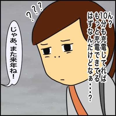 F1C1672A-4C58-4D5B-893B-F8BF63F7E3FB