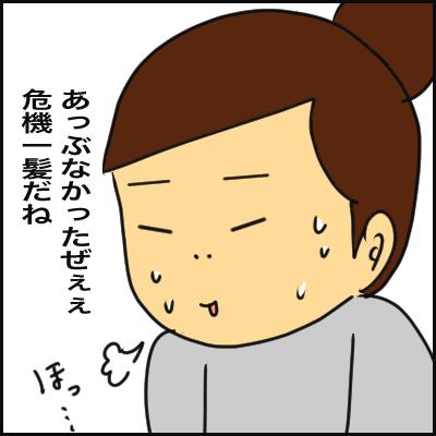 44FC244B-591C-49FF-8BF1-69E7F5F39D60