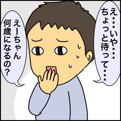3563727D-75C8-4FA9-9053-00BDED3B7C85