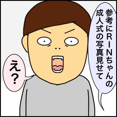 5CD0926C-4827-4862-BF0D-D49BA6D78B64
