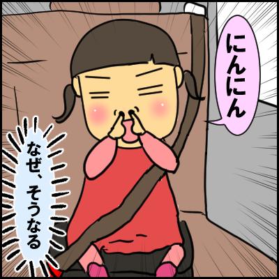 ninzy10