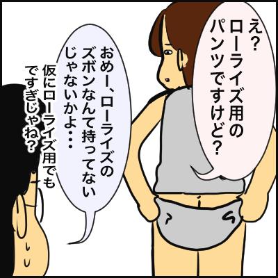 756DAF73-B732-47CF-93F1-39A0D20D5B09