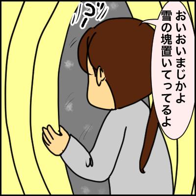 15620A1A-F847-4F7B-91D1-DC67D1523B30