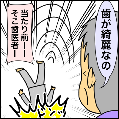 160579FC-C3C5-42C3-A848-0FABA4431B18
