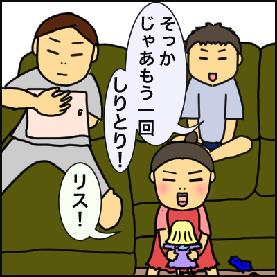 F9465F2D-3B3C-44CC-9381-B75261B781B3