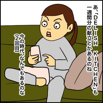 58790015-948A-4C6D-A90E-0C01CEECE542